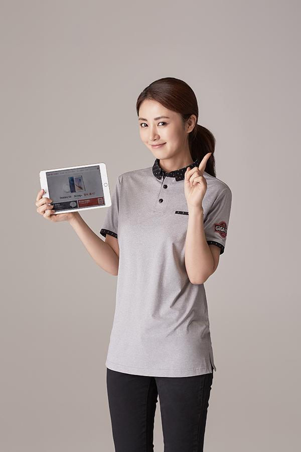 150518 KT uniform15135 copy.jpg