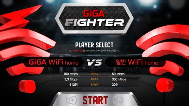 1. WiFi 플레이어 선택.jpg