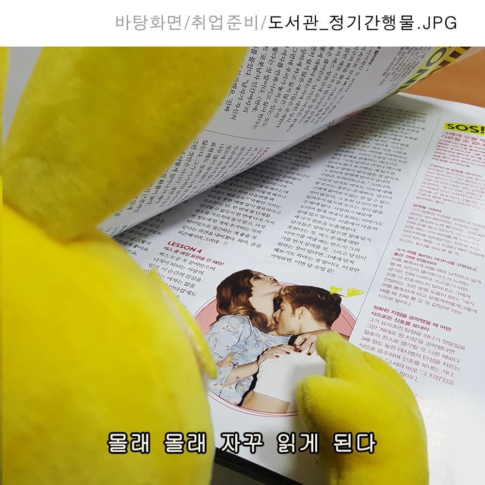 32_도서관_정기간행물.jpg