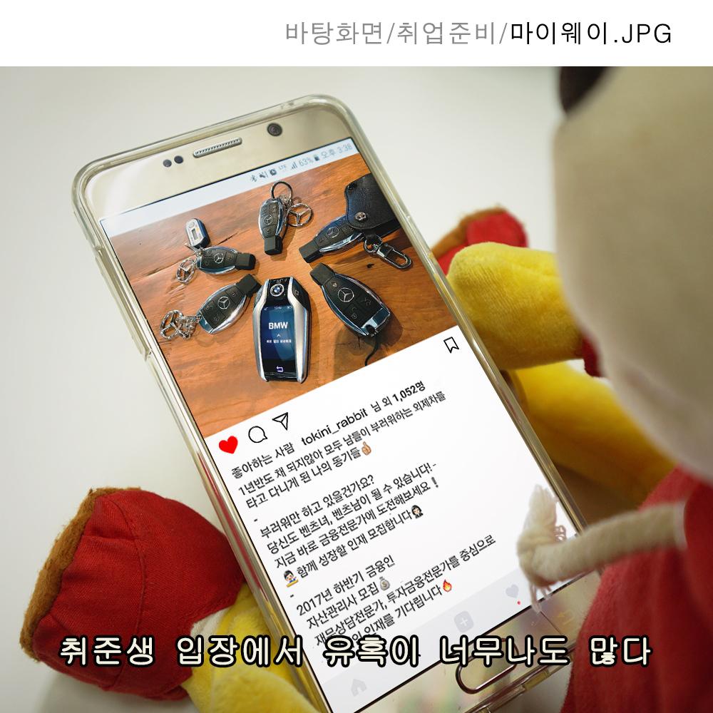 245_마이웨이.jpg