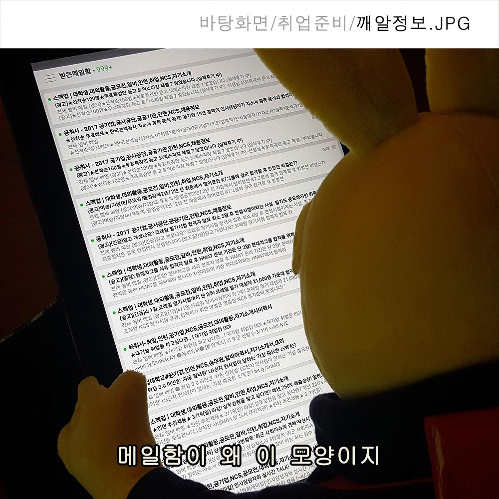 41_깨알정보.jpg