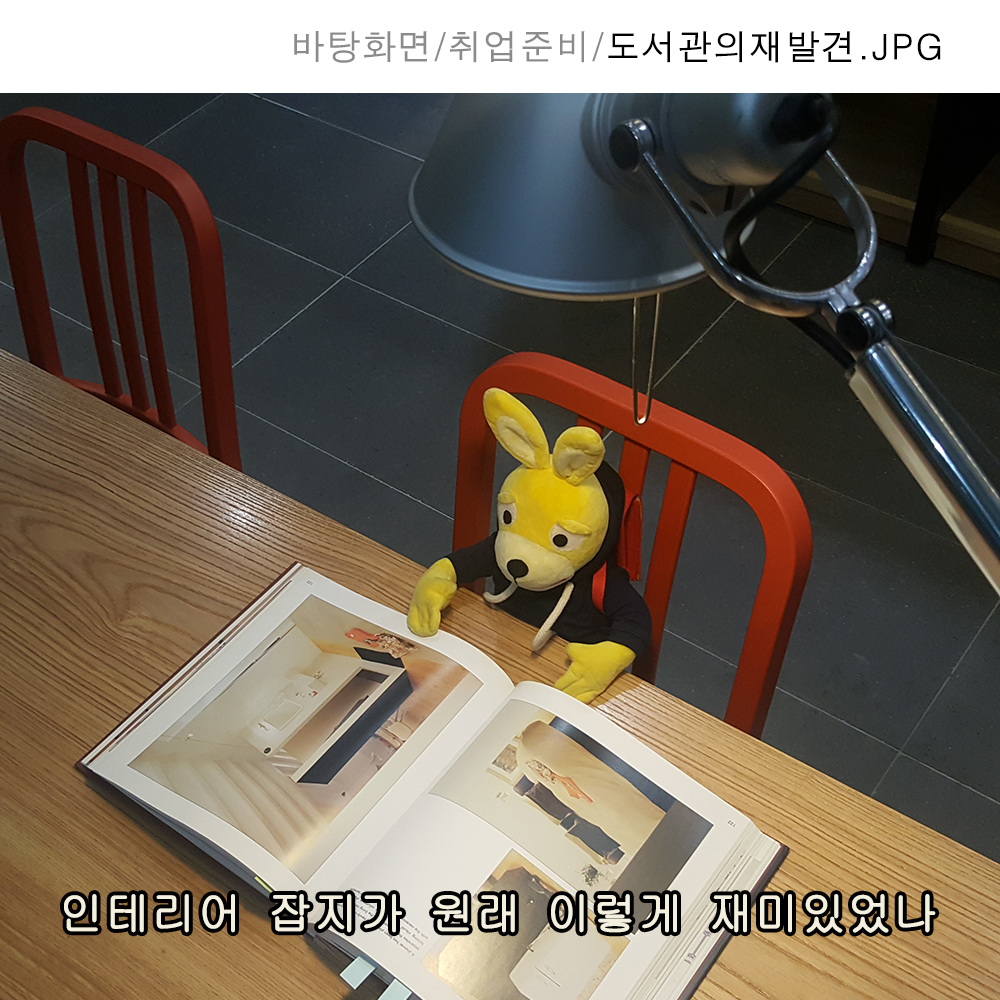 99_도서관의재발견.jpg