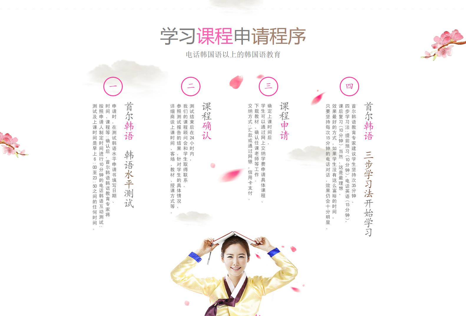 KakaoTalk_20170710_222833580.jpg